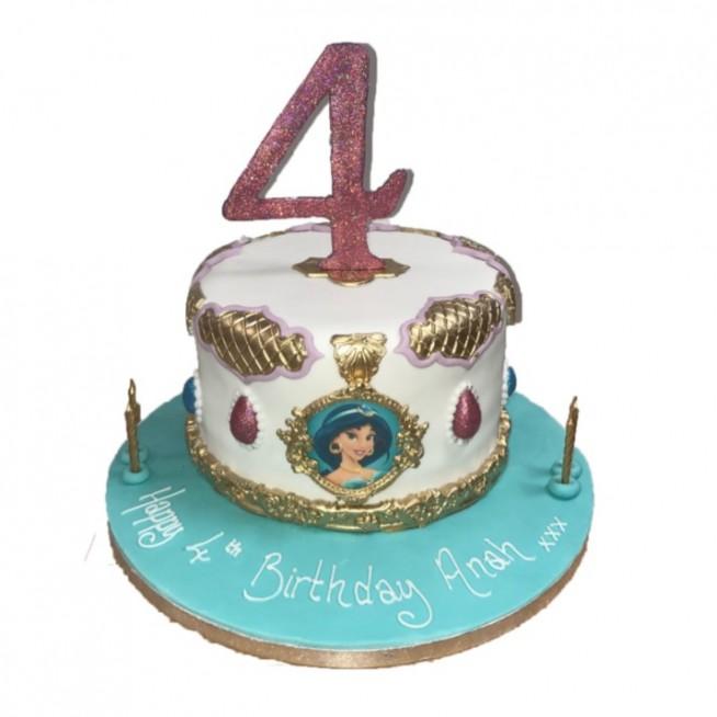 Tremendous Princess Princess Jasmine Girls Pretty Birthday Personalised Birthday Cards Petedlily Jamesorg