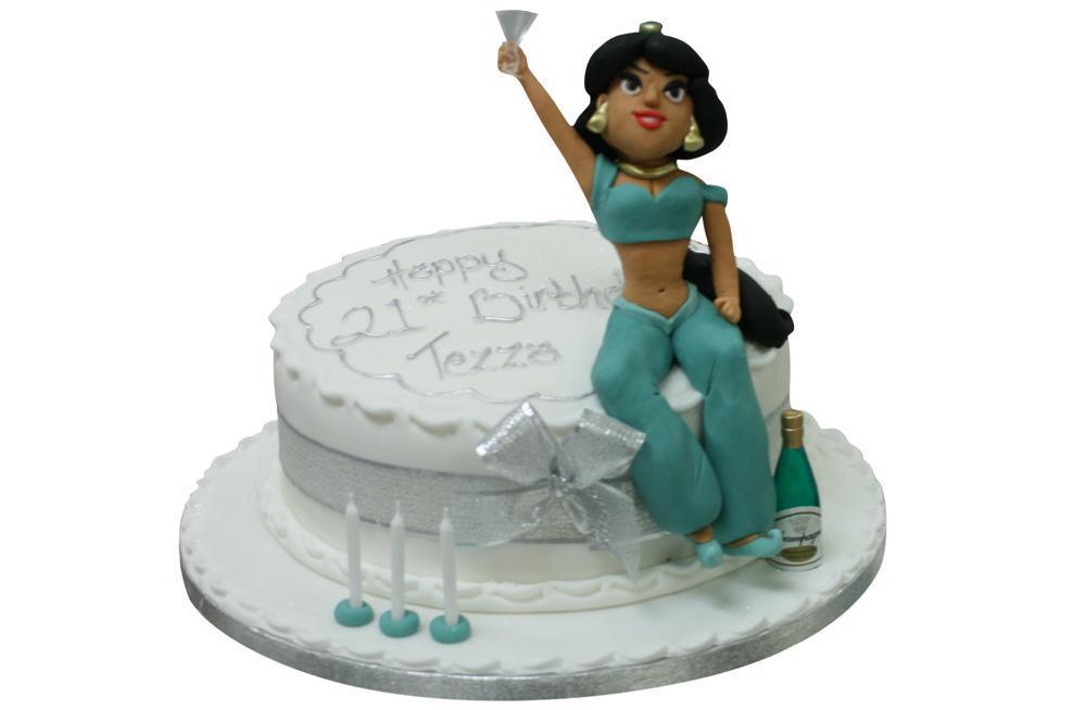 Surprising Princess Jasmine Birthday Cake Personalised Birthday Cards Arneslily Jamesorg