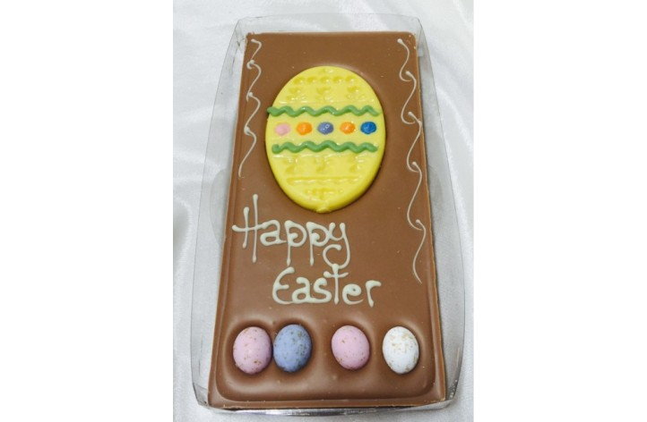 Easter Egg Bar