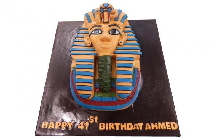 Tutankhamun Pharaoh